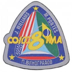 PATCH TMA-8